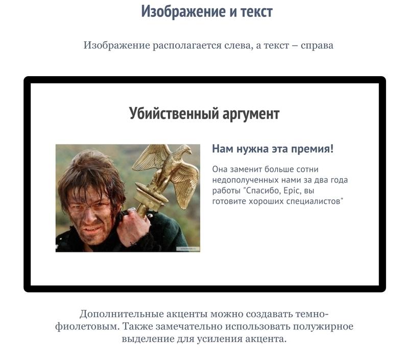 Маркетинг картинка слева текст справа